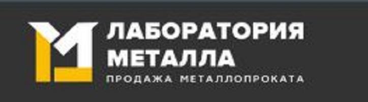 """Корпоративный портал для ООО """"Лаборатория Металла"""""""