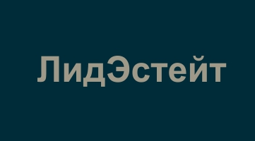 """Корпоративный портал для застройщика """"ЛидЭстейт"""""""