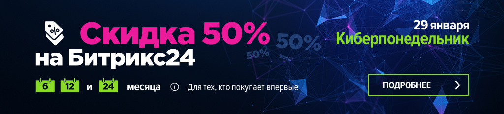 cybermonday_2560 (1).jpg