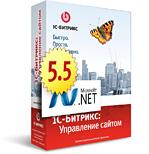 1C-Битрикс: Управление сайтом ASP.NET