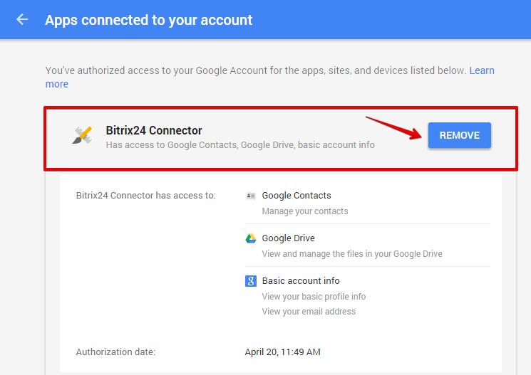 Google bitrix24 битрикс адреса городов