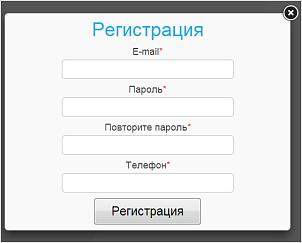 Легкая регистрация