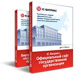 box site portal s Официальный сайт и внутренний портал государственной организации