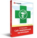 """Типовое решение """"1С-Битрикс: Сайт медицинской организации"""""""