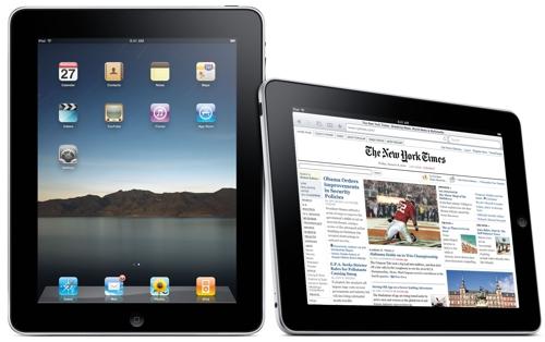 iPad в подарок от 1С-Битрикс