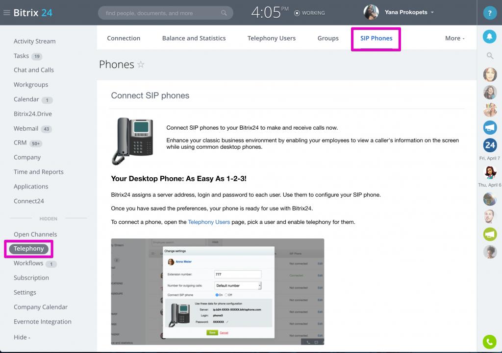 Битрикс user phone обновления битрикс 1 с битрикс