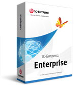Сколько стоит битрикс enterprise версия php для битрикс