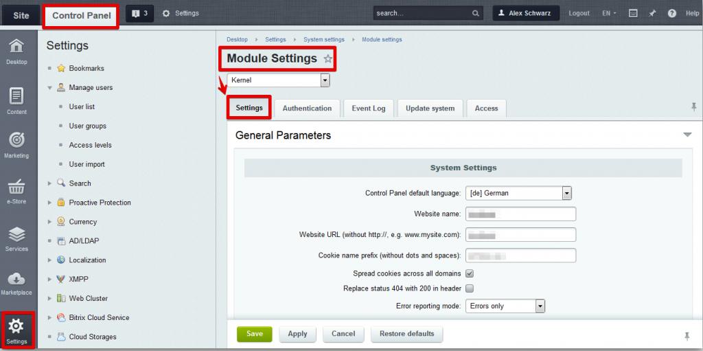 Панель управления битрикс ссылка на битрикс зайти в базу данных