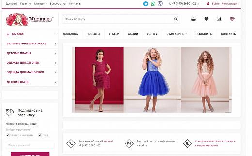517a1ecbce4 Сайты и корпоративные порталы на 1С-Битрикс
