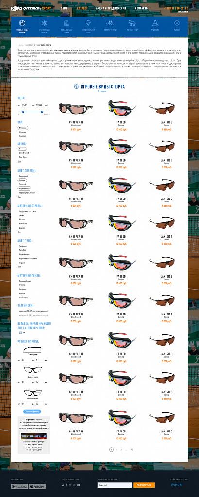 f509ababeff Сайты и корпоративные порталы на 1С-Битрикс