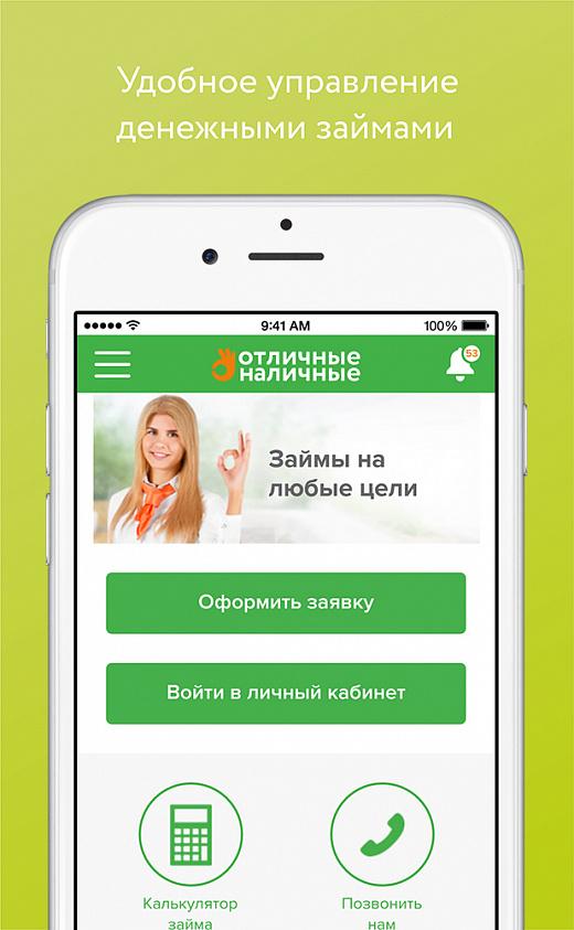 русский стандарт оплатить кредит онлайн по номеру договора официальный сайт