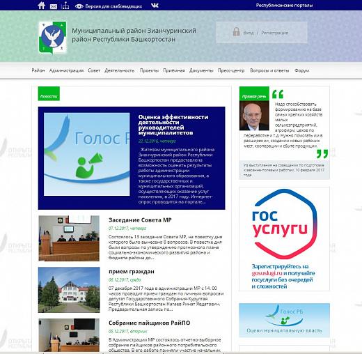 Битрикс сайт с регионами ты же знаешь что такое crm система