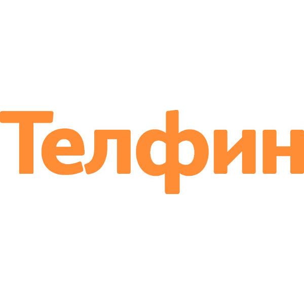 Картинка ТЕЛФИН