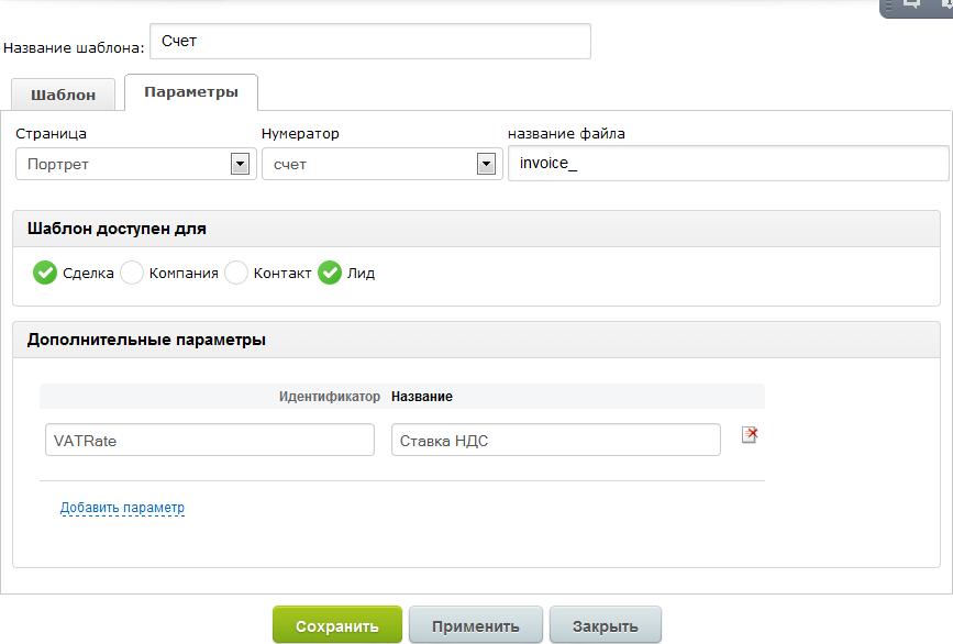 Битрикс конструктор документов как битрикс csaleorderpropsvalue