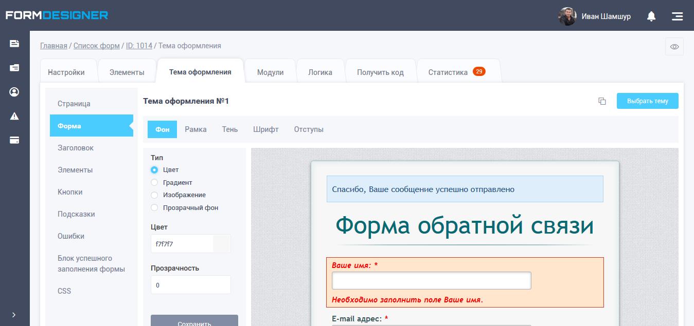 Битрикс всплывающая окно для веб формы обновить капчу битрикс